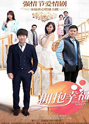 Embracing Happiness / Yong Bao Xing Fu China Drama