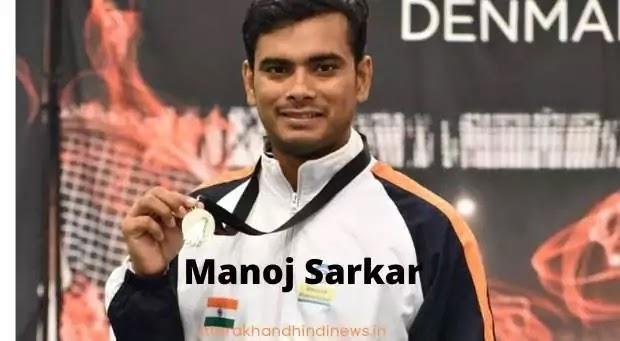 Uttarakhand News Live: रुद्रपुर के पैरा-बैडमिंटन खिलाड़ी मनोज सरकार टोक्यो पैरालिंपिक के सेमीफाइनल में पहुंचे