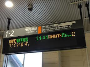 DSC07997.JPG