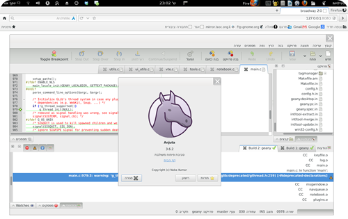 Anjuta_in_Firefox_With_GTK 3_suppot_HTML5