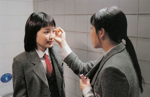 korean_movie_photo_1184694438484