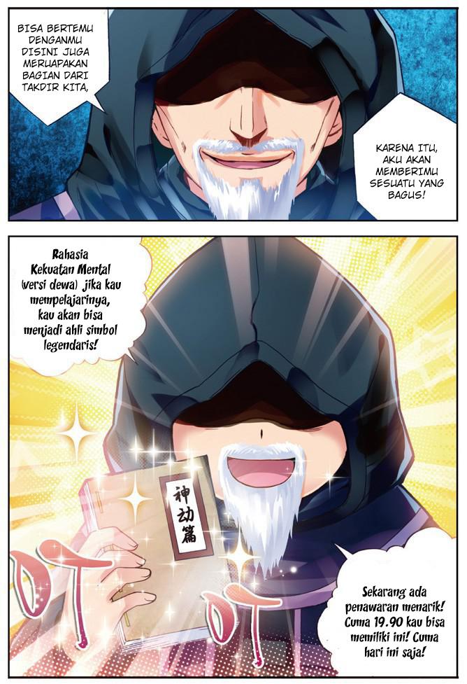 Wu Dong Qian Kun Chapter 24