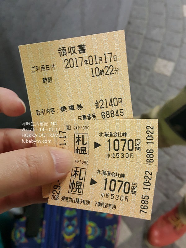 20170117_102257