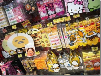 souvenir shopping