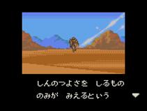 Virtua Fighter Mini (6)