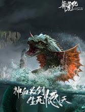 The Legend of Jade Sword  China Drama