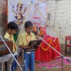 Ganesh Chaturthi Celebration (Primary) 17.09.2015