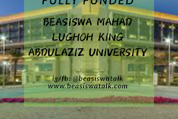 Fully Funded Beasiswa Ma'had Lughoh King Abdul Aziz University