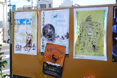 コーヒーマーケットバンカ野田店:営業時間9:00-18:30:2020年5月現在