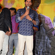 Tholi Parichayam Movie Teaser Launch