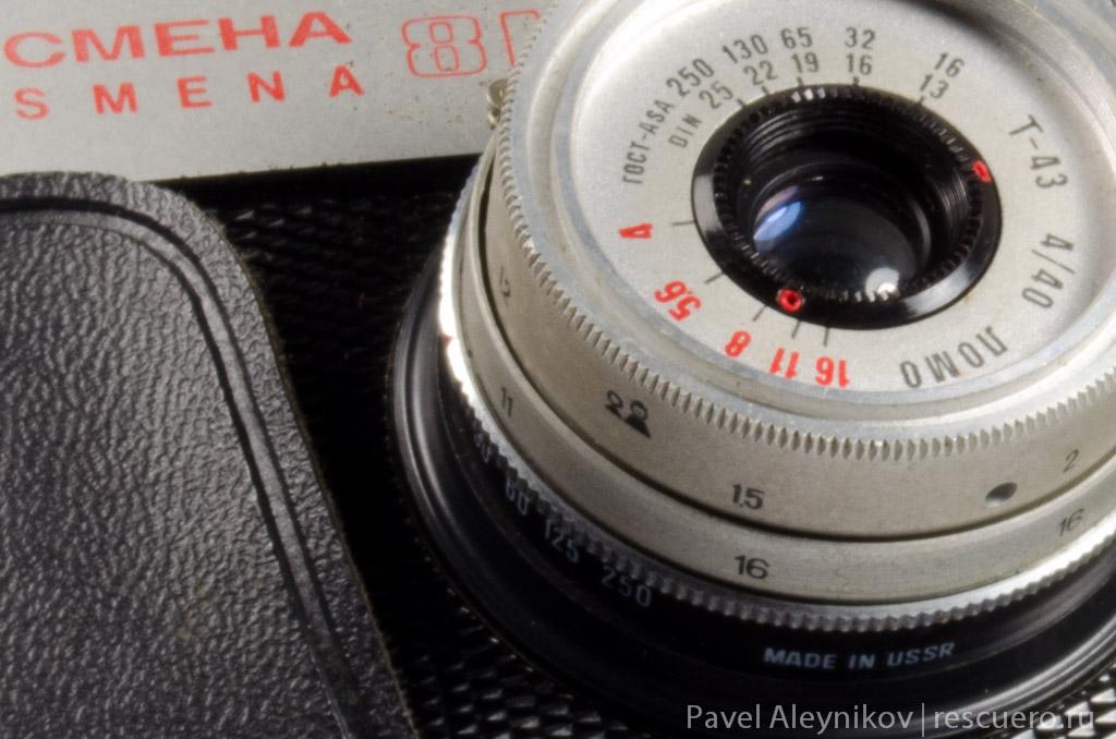 Nikkor 18-55, f/25, 0.5 sec, ISO200, F 55 mm