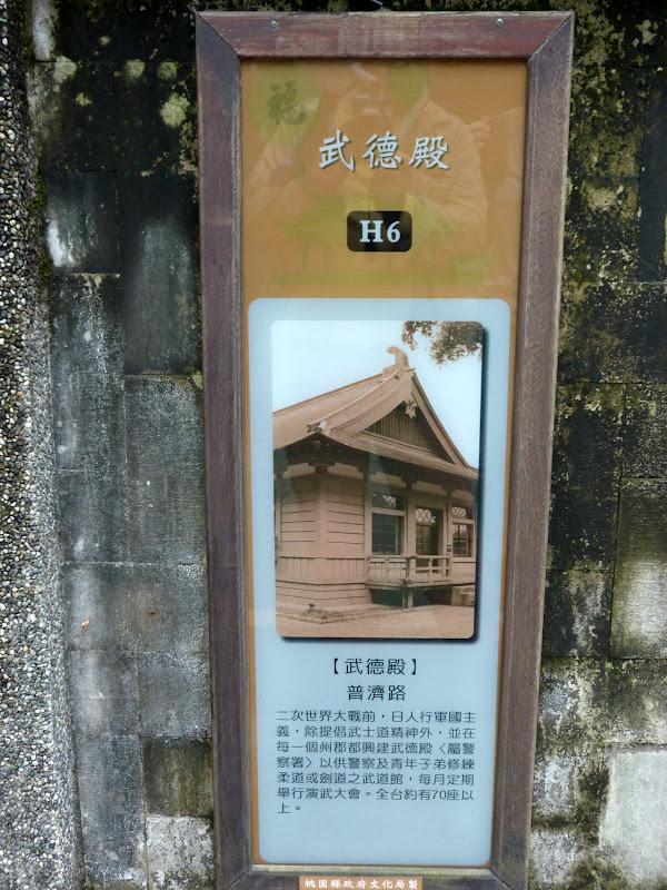 TAIWAN Taoyan county, Jiashi, Daxi, puis retour Taipei - P1260621.JPG