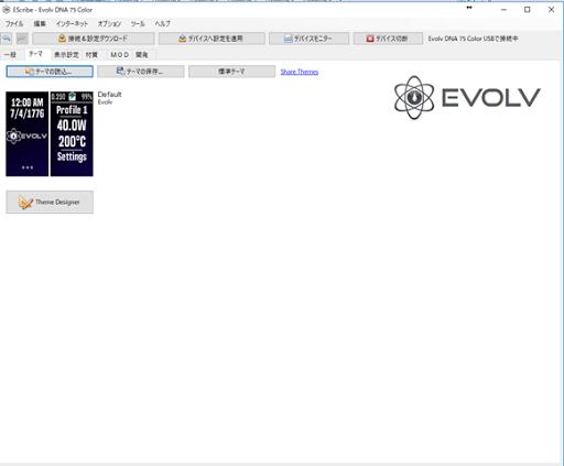 "Teheme thumb%255B2%255D - 【MOD/DNA75C】「HOWIT AC MOD」(ハウイット・エーシーモッド)レビュー。Evolv DNA75カラー基盤搭載Modder""Eucaly""氏製MOD!はじめてのでぃーえぬえーからー。ド〇クエ風テーマ!?【電子タバコ/VAPE】"