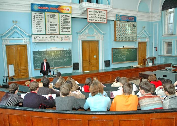 Студенты-физики на лекции в Большой физической аудитории имени проф.В.В.Сердюка