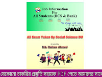 All Exams Taken By Social Science DU - PDF Download