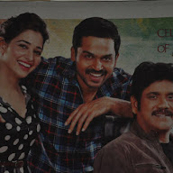 Oopiri Audio Launch Stills