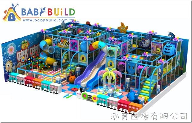 BabyBuild 室內3D泡管遊戲場