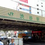 the famous Shibuya bridge in Shibuya, Tokyo, Japan