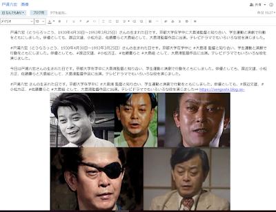 Evernoteはひとつの画面にテキストと画像を混在できますが