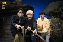 Secrets in the Hot Spring Taiwan Movie