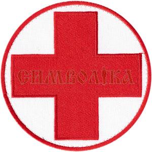 Медична служба (d=9см) тк. біла/червона \Нарукавна емблема