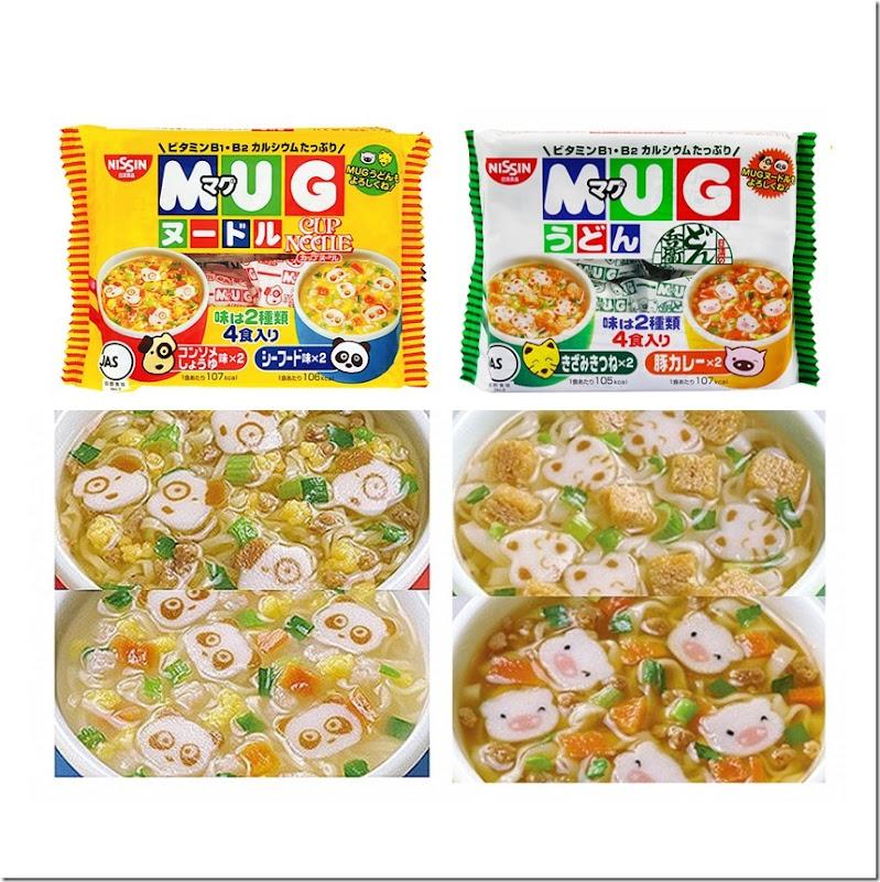 my-mug-nissin-3(1)