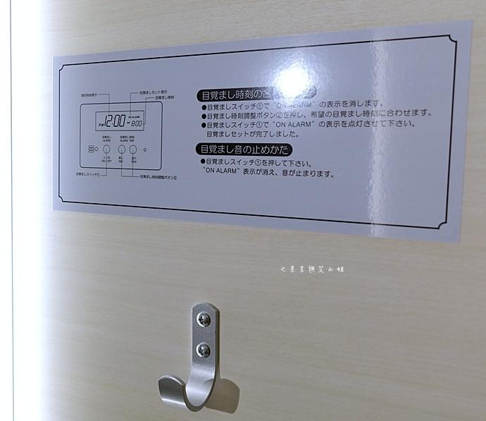 38 東京住宿推薦 Niohombashi Muromachi Bay Hotel 日本橋室町灣膠囊旅館