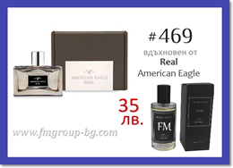Парфюм FM 469 PURE - AMERICAN EAGLE - Real