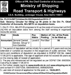 Ministry of Shipping Road Transport and Highways Advertisement 2017