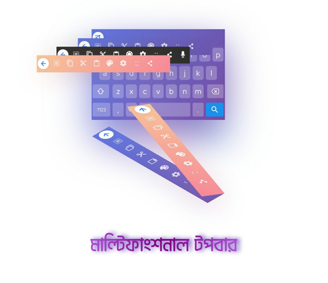 Borno keyboard for android