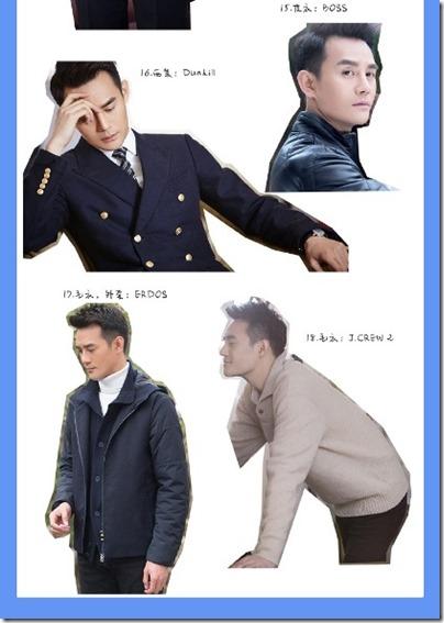 Stay with Me 放棄我抓緊我 Wang Kai 王凱 Lookbook 03 - Copy - Copy