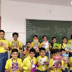 Literacy Day (Grade I-II) 7-9-2018