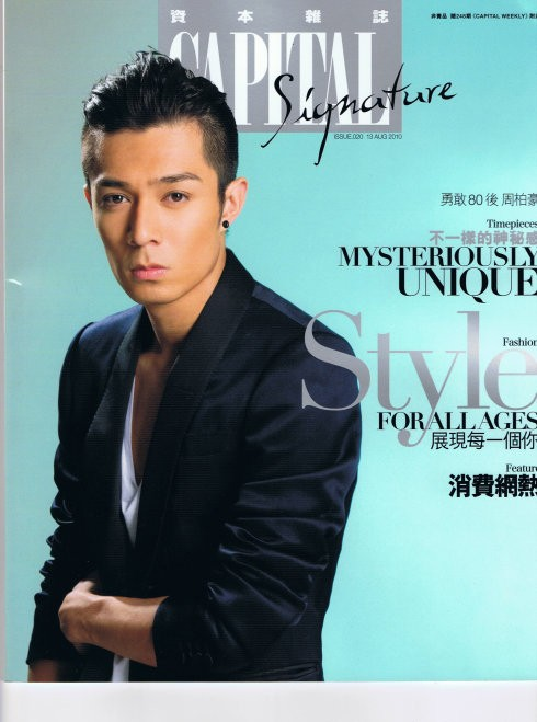 Pakho Chau China Actor