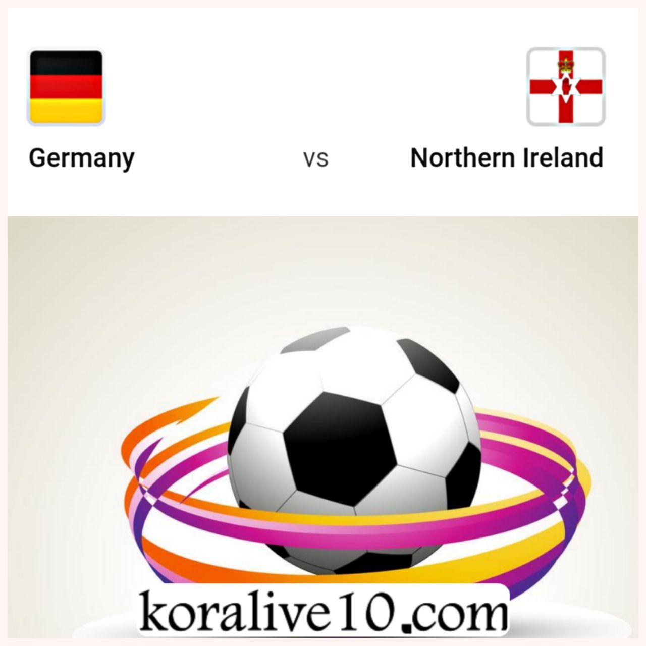 موعد مباراة ألمانيا وايرلندا الشمالية في التصفيات المؤهلة ليورو 2020 | كورة لايف