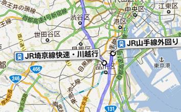 電車の乗り換え案内を簡単に検索できる Transfer Assistance 0.22
