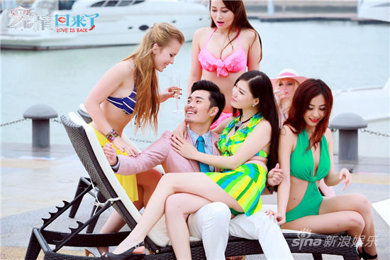 Love is Back China Drama
