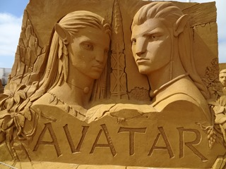 2016.08.12-040 Avatar