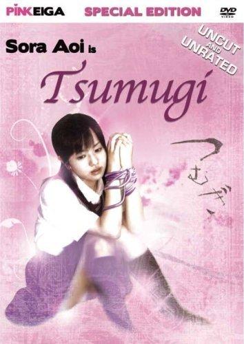Tsumugi (2004) โซระ อาโออิ [ญี่ปุ่น]-[18+] [Soundtrack Sub ENG]