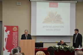 UniverzitetKumodraska1