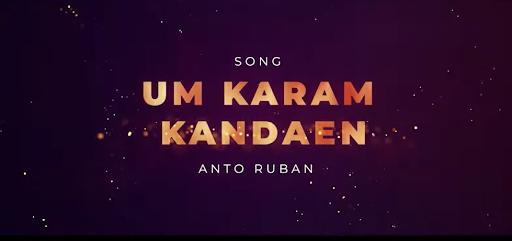 En Paathai - Um Karam