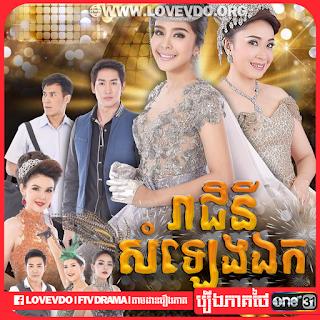 TH - Ra Chi Nee Mor Lum [EP.19]