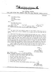 CIRCULAR, SHIKSHAMITRA, GRANT : शिक्षामित्र मानदेय (माह नवम्बर 2019) की धनराशि प्रेषण के सम्बंध में आदेश जारी, जनपदवार जारी ग्रांट भी देखें।
