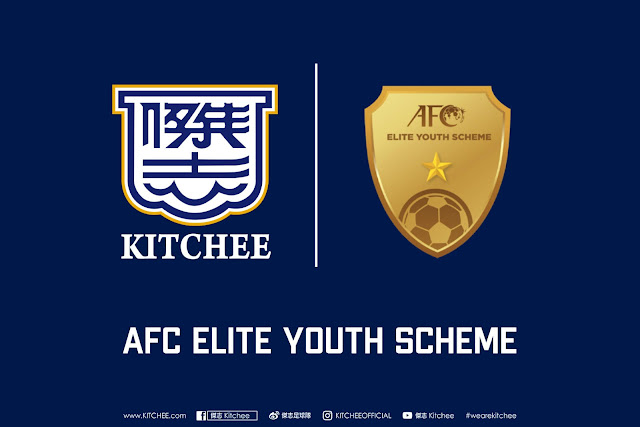 Kitchee Academy
