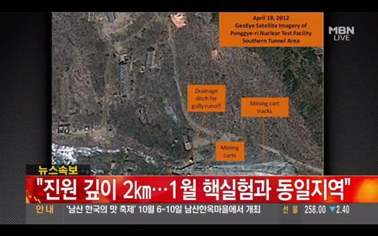 북한핵실험3.png