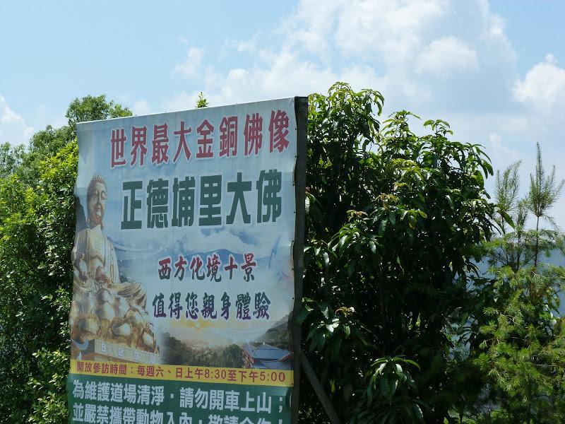 Puli. Divers et Golden Buddha.J 12 - P1170585.JPG