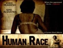 فيلم الجنس البشرى للكبار فقط