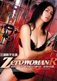 Zero Woman R - Họng súng gợi cảm