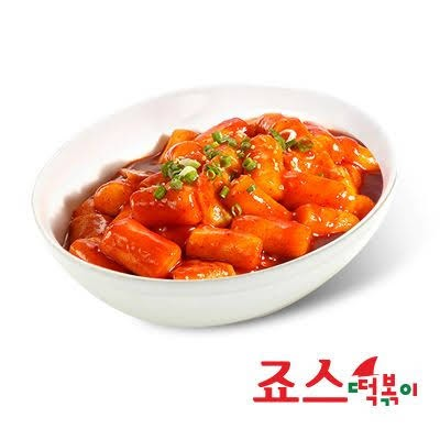 Tteok-bokki(Stir-fried rice cakes)