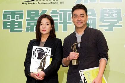2015.03.05_Giải thưởng Hiệp hội điện ảnh Hongkong lần 21 - Triệu Vy nhận Ảnh Hậu