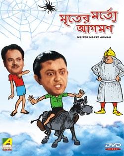 Pashupati Chatterjee Net Worth